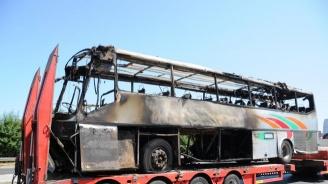 Все още няма наказани за атентата в Сарафово