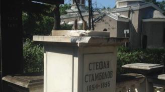 Вандали разбиха паметника на Стефан Стамболов на софийските гробища, задигнаха бюста му (снимка)