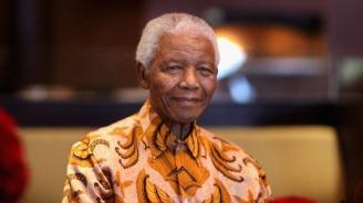Южна Африка чества 100 години от рождението на Нелсън Мандела