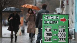Руският парламент вдигна ДДС