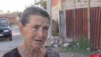 Баба Дора: Не им искам парите, те не могат да ми заменят животните