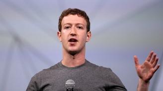 Марк Зукърбърг изясни позицията си за тези, които отричат Холокоста