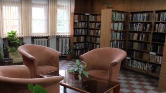 Дни на нематериалното културно наследство ще има в Столичната библиотека