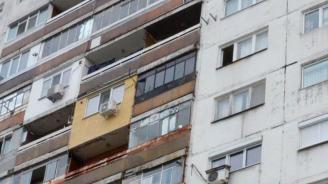 Променят правилата за кандидатстване за общинско жилище