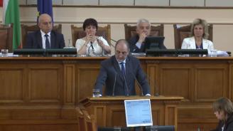 """Цветанов отговори на Нинова за мигрантите, обясни й каква е силата на кабинета """"Борисов"""" (видео)"""