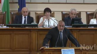 Бойко Борисов към Нинова: И Меркел я вкараха в тази процедура, както вас с козичките (видео)