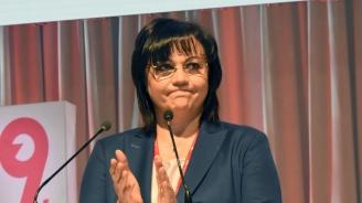 Корнелия Нинова: Не предлагаме алтернатива на ГЕРБ, а алтернатива на системата