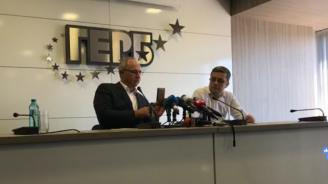 От ГЕРБ разкриха сценарий на БСП и връзки с провокаторите в Странджа по време на чумата (видео)
