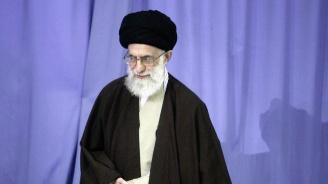 Аятолах Али Хаменей: Преговорите със САЩ са очевидна грешка