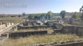 Археолози проучват терен близо до северната крепостна стена на Абритус