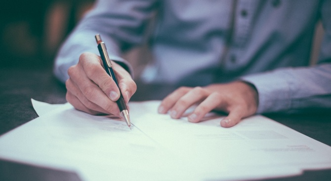 Работодателите с декларация в подкрепа на поправките в Закона за приватизация (снимка)