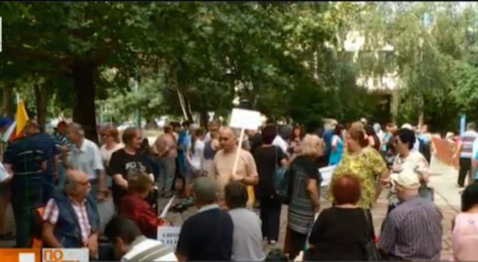 Хора с увреждания на протест в Пловдив