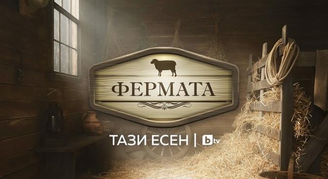 """""""Фермата"""" и One Love Tour завладяват Варна в разгара на летния сезон на 28 юли"""