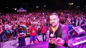 Графа празнува юбилей на сцената на One Love Tour