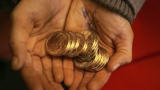 Вижте какви са прогнозите за инфлацията във Венецуела