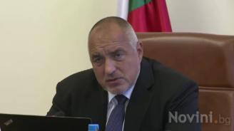 Борисов предложи помощ за засегнатите от пожарите райони в Гърция