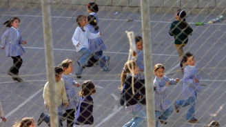 Агенцията на ООН за палестинските бежанци уволнява над 250 служители