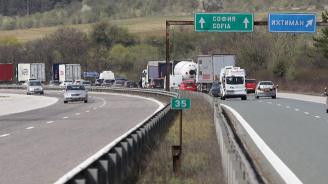Актуална информация за състоянието на републиканските пътища