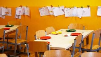 Уволниха директорката на детската градина, в която пострада 4-годишно дете