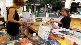 """Във Варна стартира """"Алея на книгата"""" (снимки)"""