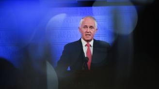 Австралия за ударите срещу Иран: Спекулации!