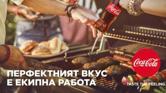 Coca-Cola Chill & Grill на 29 юли в Русе