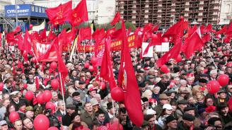 Хиляди протестираха в Русия срещу пенсионната реформа