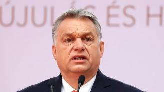 Виктор Орбан: Евроизборите догодина може да доведат до промяна към нелиберална християндемокрация в ЕС
