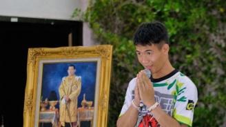 Спасените от пещерата в Тайланд момчета приключиха послушанието си и се прибраха у дома