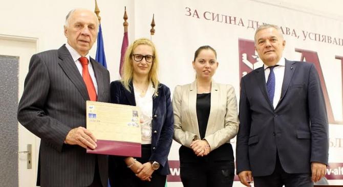 Председателят на АБВ Румен Петков, зам.-председателят на партията Любомира Ганчева