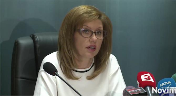 На пресконференция градският прокурор на София Емилия Русинова оповести резултатите