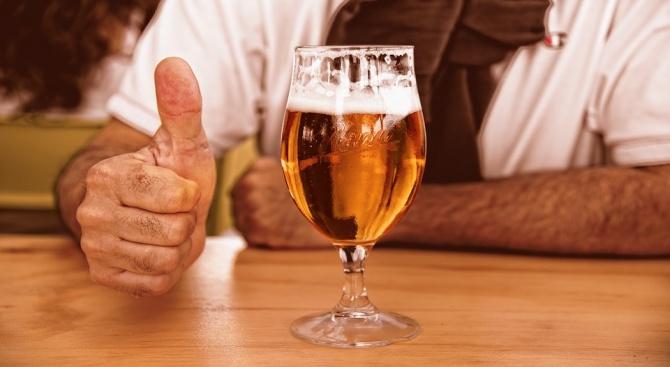 По случай Международния ден на бирата, който от 2007 г.