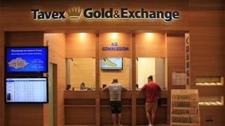 Българите в цялата страна вече имат възможност да си закупят валута онлайн