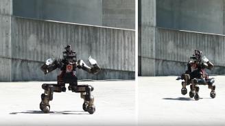 Робот кентавър ще спасява хора при пожар (видео)