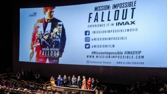 """""""Мисия невъзможна 6"""" пренареди зрителския интерес в кината у нас"""