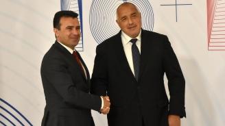 Бойко Борисов и Зоран Заев  ще отбележат съвместно годишнината  от Илинденско-Преображенското въстание