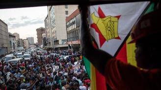 Безредиците в Зимбабве след изборите взеха още жертви
