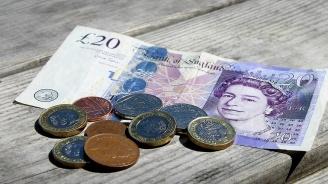 Банката на Англия вдигна основната лихва