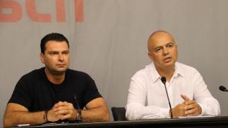 БСП захапа Фандъкова заради системата за билетчета (видео)