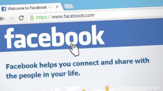 Фейсбук се срина за кратко