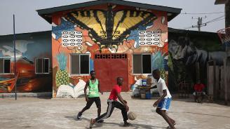 Най-малко 13 души се заразиха с ебола в Демократична република Конго