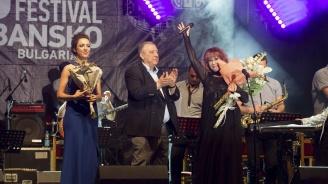 Петя Буюклиева откри 21-вия Международен джазфестивал в Банско (галерия)