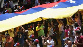 Опозицията във Венецуела: Има опасност от нови репресии след атентата срещу президента