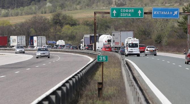 """Агенция """"Пътна инфраструктура"""" разпространи актуална информация за пътната обстановка в"""