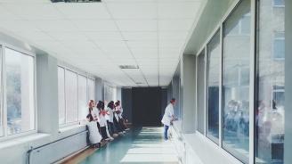 Саудитска Арабия прекрати  програмите си за медицинска помощ  в Канада