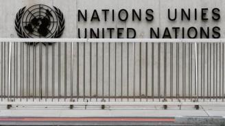 Генералният секретар на ООН призова за ядрено разоръжаване