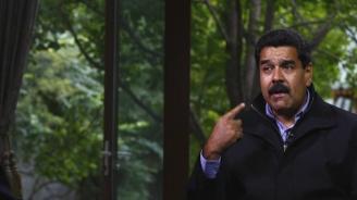 Арестуваха опозиционен водач за атаката срещу президента Николас Мадуро