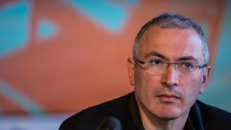 """Претърсени бяха офисите на движение """"Отворена Русия"""" на Михаил Ходорковски"""