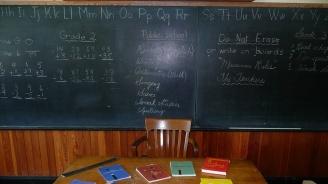 Преди новата учебна година: спешно се търсят учители