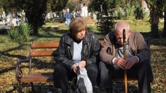 Проучване: Българите са най-бързо топящата се нация в света